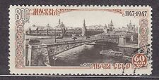 RUSSIA SU 1947(1956) USED SC#1140 60kop Typ II (fig.l. 45,2 mm)  View of Kremlin