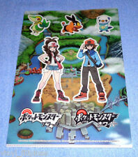 Made In Japan:POKEMON,Clear File Folder,Anime,12 x 9""