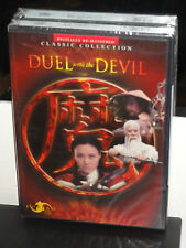 Duel with the Devil (DVD) Ching Ching Cheung, Ma Kai, Kong Ban, Eng Sub! NEW!