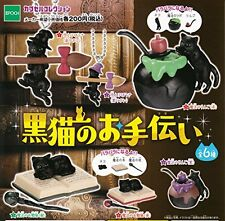 Help Black Cat 6 Pics Set Capsule Toys Gashapon From Japan