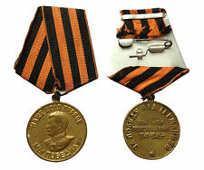 USSR Soviet Russian Red Army WW 2 STALIN VICTORY OVER GERMANY Pin Badge Medal