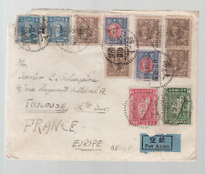 1947 Shanghai China Airmail Cover to Toulouse France
