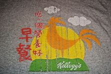 Kellogg's Rooster Cereal T-Shirt Chinese Leters Vintage Look Adult Medium