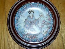 VINTAGE- ROYAL DOULTON-THE FRANKLIN MINT - PLUM BLOSSOM MAIDEN PLATE - # RA 2805
