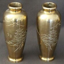 Pair of Etched Pagoda and Mountains Brass Bud Vases