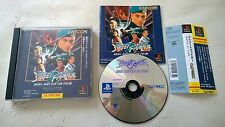 Street Fighter Real Battle on Film - Sony Playstation 1 - PS1 - JAP - Complet