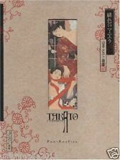 Scarlet Maniera by Takato Yamamoto Art Book Works Hiirono FreeShip NEW tattoo