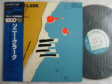 UNRELEASED / SONNY CLARK THE ART OF THE TRIO / JAPAN BLUE NOTE KING