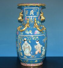 SUPERB ANTIQUE CHINESE FAMILLE ROSE PORCELAIN VASE WELL CARVED & GILDED Y6196