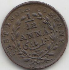 East India Company -  1/12  Anna  Coin - 1835