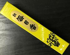 Morning Star Yuzu Incense 50 Sticks and Holder