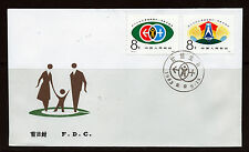 "FIRST DAY COVER China PRC ""Family Planning"" T.91 Special Stamps CACHETED 1983"