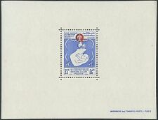LAOS Bloc N°34** 6e ann. de la protection maternelle,1965 WHO & UNICEF sheet MNH