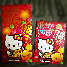 [JSC] ANG POW RED PACKET~ HELLO KITTY ~HAPPY (2 pcs) hardcover
