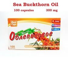 Natural Siberian SEA BUCKTHORN Oil in Capsules – Omega-3 Acids Source – 100 caps