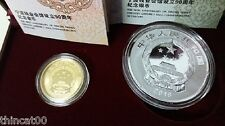 China 2016 Gold and Silver Coins Set - Ningbo Money Industry Assembly Hall