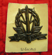 SIGNALS CAP BADGE, ISRAELI DEFENCE FORCE