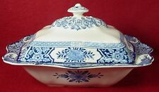 WOOD & SON china KHOTAN BLUE pattern COVERED VEGETABLE Serving BOWL rectangular