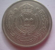 Kingdom of Jordan 100 Fils 1949  30mm CuNi