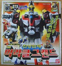 BANDAI Power Rangers Goseiger dx Gosei Ground Megazord