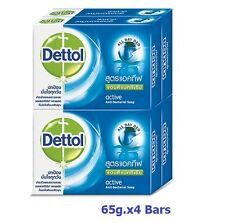 Dettol Active Anti-bacterial Bar Soap Health Body Bath Clean Shower 65g.x4 Bars