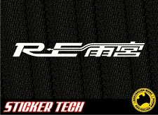 RE AMEMIYA ROTARY VINYL STICKER DECAL TO SUIT MAZDA RX7 RX3 RX8 13B TURBO
