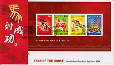 New Zealand NZ 2014 FDC Year of Horse 4v M/S Cover Chinese New Year Zodiac Lunar