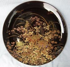 Shibata Japanese Decorative Large Black Plate with Dragonflies