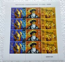 Macau 1998 Vasco Da Gama 12v Stamps Sheetlet Mint NH (Reprint)