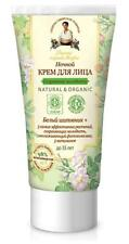 Russia. AGAFIA'S RECIPES. NATURAL & ORGANIC. Night face cream up 35. 50 ml.