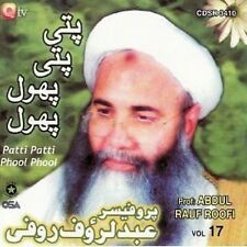 ABDUL RAUF ROOFI - PATTI PATTI PHOOL PHOOL - VOL 17 CD - FREE UK POST