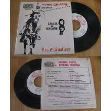 CASTEL & VENDOME - Les Chevaliers Rare French EP Psych Folk Castelhemis 1969