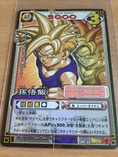 Carte Dragon Ball Z DBZ Card Game Part SP #SP-32 Promo BANDAI 2004 MADE IN JAPAN