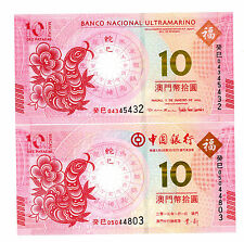 Macau ... P-New ... 10 Patacas ... 2013 ... *UNC* ... Two different banks.