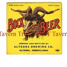 Bock Beer 12oz IRTP  Altoona Brewing Co PENN Tavern TRove