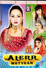 ALERR MUTYARAN - (NARGIS,DEEDAR) NEW LOLLYWOOD MUSIC DVD VOL 18 – FREE POST UK