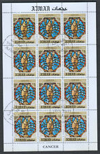 Ajman 1971 Signs Of The Zodiac Cancer Cto Used Full Sheet #S42