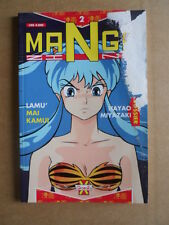 MANGA Zine - rivista MANGA n°2 1991 LAMU' Miyazaki edizioni Granata   [G371A]**