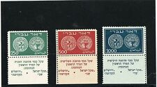 Israel Scott #7-9a Doar Ivri Tabs, 1000p Imperforate at Base!!!!!!!
