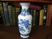 Early 20th c Chinese Porcelain Blue & White Dragon Vase, Foo Dog Vase, Lion Dog