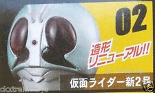 Masked Kamen Rider No.2 V2 Mask Collection Vol.7 Head Helmet Display 1/6 # 02