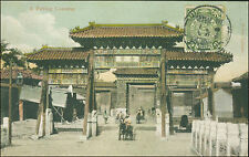 1912 Peking China Color Real Picture Postcard Cover Peking Gateway