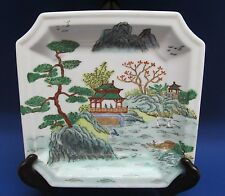 1970 Japanese Hand Painted Porcelain Square Plate ~ Tea House, Boats, Mountains