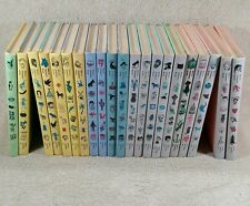 Vintage Best In Children's Books Lot 21 Nelson Doubleday Hardcover Set 1959 1960