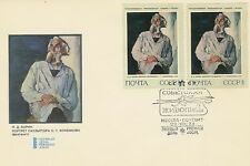 Russia, Soviet Union envelope FDC