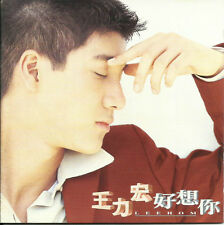 Leehom [Wang Li Hong]: (Made in Taiwan 1996) Hao Xiang Ni          CD