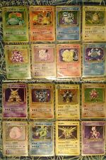 Nintendo Japanese Pokemon Original Base Holo Holographic Trading Card Game TCG