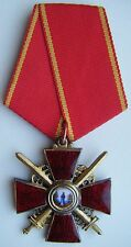 "IMPERIAL RUSSIAN AWARD ""ORDER OF ST. ANNA"". 3 DEGREES. COPY"