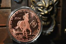 1 oz Pure 999 Copper 2014 Year Of Horse Round (Great Gift For Kids) Ohsilver.com