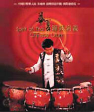 Xiao-Lin, Zhu-SPIRIT OF THE CHINESE DRUM  CD NEW